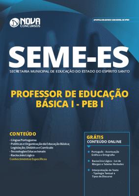 Apostila Prefeitura de Vitória 2019 Professor de Educação Básica I