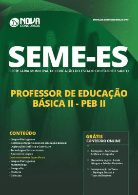 Apostila Concurso Prefeitura de Vitória 2019 Professor de Educação Básica II