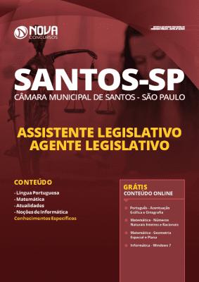 Apostila Concurso Câmara de Santos 2020 Assistente Legislativo Grátis Cursos Online