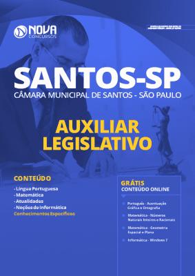 Apostila Concurso Câmara de Santos 2020 Auxiliar Legislativo Grátis Cursos Online