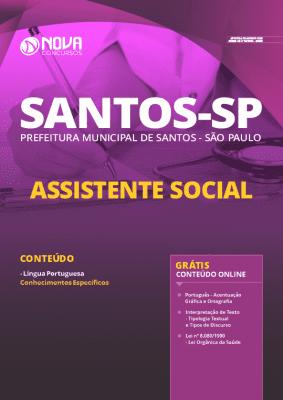 Apostila Concurso Prefeitura de Santos 2020 Assistente Social Grátis Cursos Online