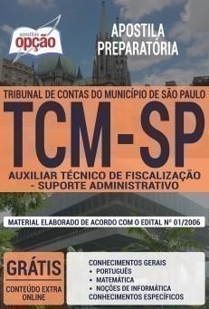 Apostila Concurso TCM SP 2020 Auxiliar Técnico de Fiscalização Suporte Administrativo PDF Download e Impressa