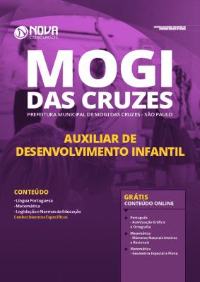Apostila Concurso Prefeitura de Mogi das Cruzes 2020 Auxiliar de Desenvolvimento Infantil Grátis Cursos Online