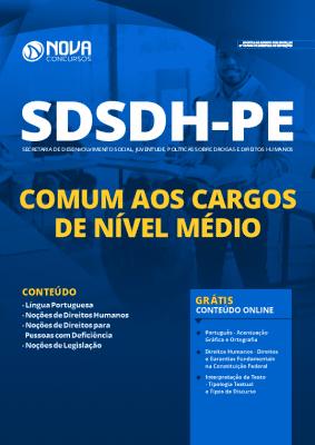 Apostila Prefeitura do Recife 2020 Nível Médio Grátis Cursos Online