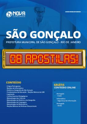 Apostila Concurso Prefeitura de São Gonçalo RJ 2020 Grátis Cursos Online