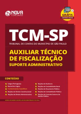 Apostila TCM SP 2020 Auxiliar Técnico de Fiscalização Grátis Cursos Online