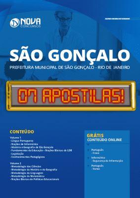 Apostila Prefeitura de São Gonçalo RJ 2020 Grátis Cursos Online