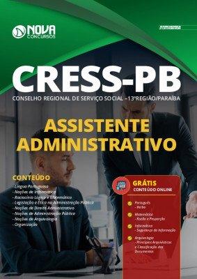 Apostila Concurso CRESS PB 2020 Assistente Administrativo Grátis Cursos Online