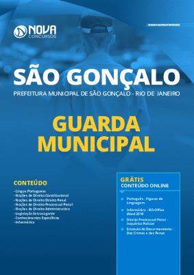 Apostila Prefeitura de São Gonçalo RJ 2020 Guarda Municipal Grátis Cursos Online
