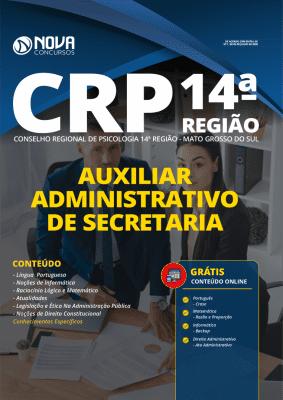 Apostila Concurso CRP 14 MS 2020 Grátis Cursos Online Auxiliar Administrativo de Secretaria