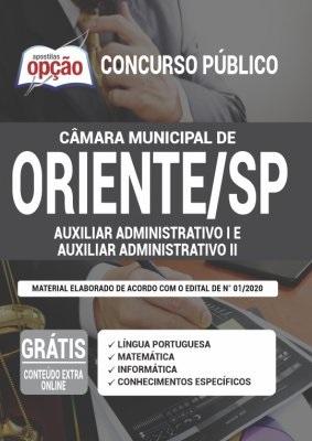 Apostila Concurso Câmara de Oriente SP 2020 PDF e Impressa