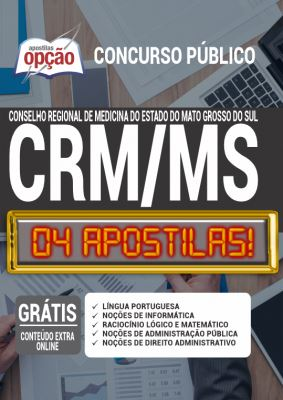 Apostila Concurso CRM MS 2020 PDF Download e Impressa