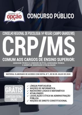 Apostila Concurso CRP MS 2020 PDF e Impressa Cargos de Nível Superior