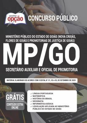 Apostila Concurso MP GO 2020 PDF e Impressa Secretário Auxiliar e Oficial de Promotoria