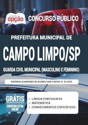 Apostila Concurso Campo Limpo Paulista SP 2020 PDF e Impressa