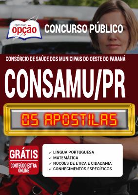 Apostila Concurso CONSAMU PR 2020 PDF Download e Impressa
