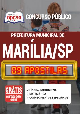 Apostila Concurso Marília SP 2020 PDF e Impressa São Paulo