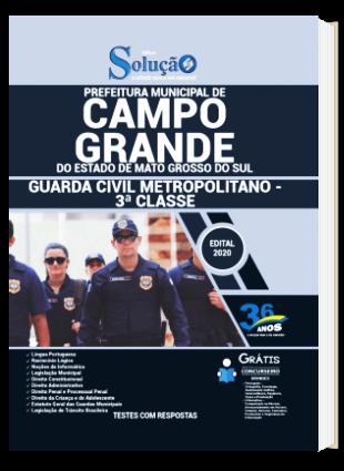 Apostila Guarda Municipal Campo Grande MS 2020 PDF e Impressa
