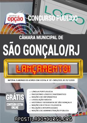 Apostila Concurso Câmara de São Gonçalo RJ 2021 PDF e Impressa Editora Opção