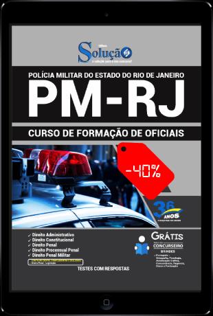 Apostila Concurso PMERJ 2021 PDF Download Grátis Oficiais