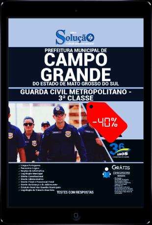 Apostila Guarda Municipal Campo Grande MS PDF Download 2021