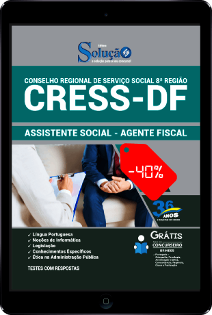 Apostila Concurso CRESS DF 2021 PDF Download Agente Fiscal