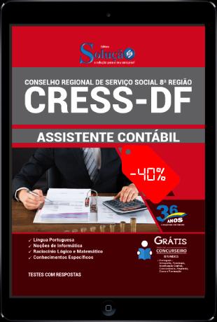 Apostila Concurso CRESS DF 2021 PDF Download Assistente Contábil