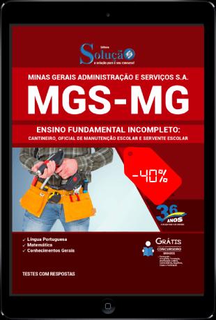 Apostila Concurso MGS MG 2021 PDF Download Ensino Fundamental Incompleto