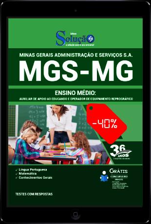 Apostila Concurso MGS MG 2021 PDF Download Ensino Médio