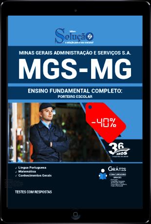 Apostila Concurso MGS MG 2021 PDF Download Ensino Fundamental Completo