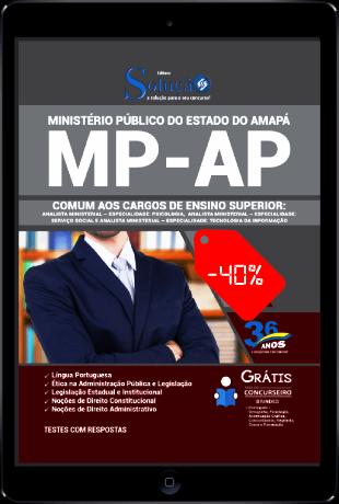 Apostila Concurso MP AP 2021 PDF Download Analista Ministerial
