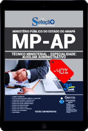 Apostila Concurso MP AP 2021 PDF Download Auxiliar Administrativo