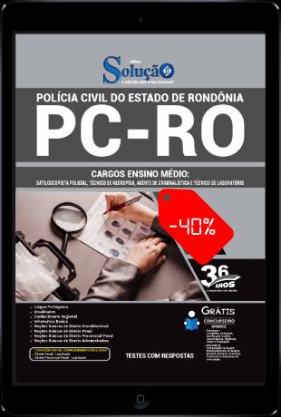 Apostila Concurso PC RO 2021 PDF Grátis Cargos de Ensino Médio