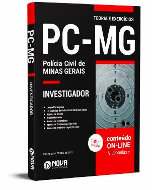 Apostila Polícia Civil MG 2021 PDF Grátis Investigador PC MG