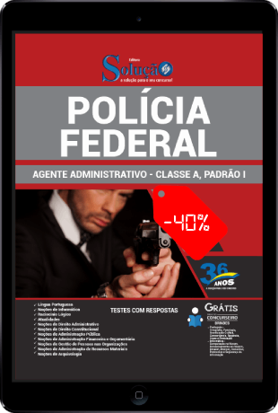 Apostila Agente Administrativo PF 2021 Download PDF