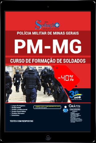 Apostila PMMG 2021 Soldado PDF Download