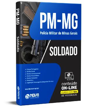 Apostila PMMG 2021 Soldado PDF Grátis