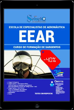 Apostila Curso de Sargentos da Aeronáutica 2021 PDF Grátis